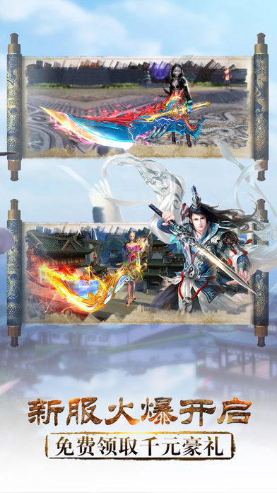 《王者传奇》勋章系统玩法介绍 强中自有强中手